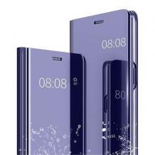 Луксозен калъф Clear View Cover с твърд гръб за Huawei Y5p - лилав