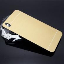 Луксозен твърд гръб MOTOMO за HTC Desire 650 - златист