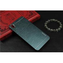 Луксозен твърд гръб MOTOMO за HTC Desire 650 - тъмно син
