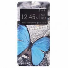 Кожен калъф Flip тефтер S-view със стойка за Alcatel 5 5086D - сив / синя пеперуда
