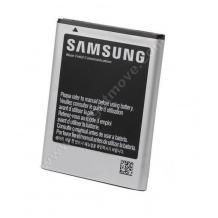 Оригинална батерия за Samsung Galaxy Note 3 Neo N7505 - 3100mAh