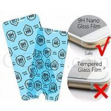 Удароустойчив скрийн протектор / FLEXIBLE Nano Screen Protector / за дисплей на Nokia 1 Plus