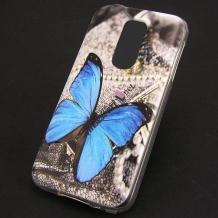 Силиконов калъф / гръб / TPU за Coolpad Torino S - сив / синя пеперуда