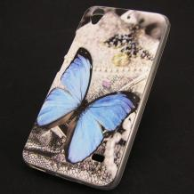 Силиконов калъф / гръб / TPU за Acer Liquid Z630 - сив / синя пеперуда