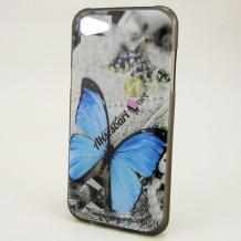 Силиконов калъф / гръб / TPU за HTC Desire 12 - сив / синя пепруда