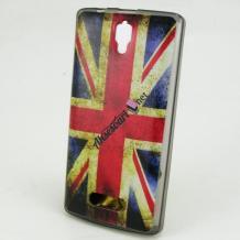 Силиконов калъф / гръб / TPU за Coolpad Modena 2 - Retro British Flag