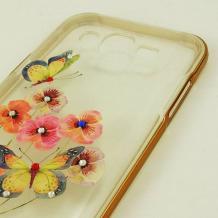 Луксозен силиконов калъф / гръб / TPU с камъни за Samsung Galaxy J5 / Samsung J5 - цветя и пеперуда / златист кант