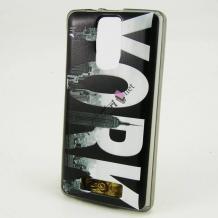 Силиконов калъф / гръб / TPU за Coolpad Torino S - черен / New York