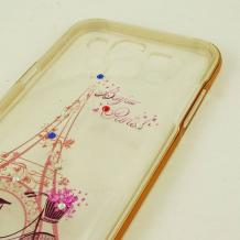 Луксозен силиконов калъф / гръб / TPU с камъни за Samsung Galaxy J5 / Samsung J5 - Айфелова кула / златист кант