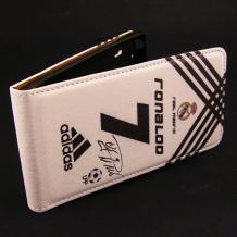 Кожен калъф Flip тефтер Flexi за Sony Xperia E4G - бяло и черно / Ronaldo 7 / Adidas