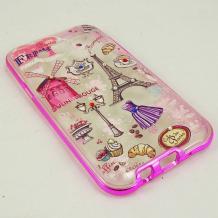 Луксозен силиконов калъф / гръб / TPU с камъни за Samsung Galaxy J5 / Samsung J5 - Paris / розов кант