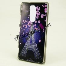 Силиконов калъф / гръб / TPU за Coolpad Torino S - Айфелова кула / лилави цветя