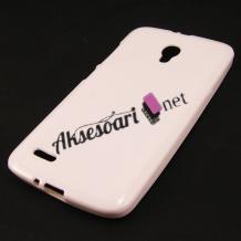 """Силиконов калъф / гръб / TPU за Alcatel Pop 2 5.0"""" Premium OT7044 - бял / матиран"""