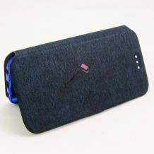 Кожен калъф Flip тефтер Flexi със стойка за Microsoft Lumia 650 - тъмно син