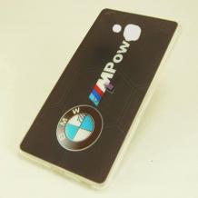 Силиконов калъф / гръб / TPU за Microsoft Lumia 650 - черен / BMW / MPower