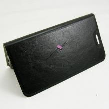 Кожен калъф Flip тефтер Flexi със стойка за Microsoft Lumia 650 - черен