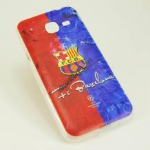 Силиконов калъф / гръб / TPU за Sony Xperia M2 / Xperia M2 Aqua - FC Barcelona / синьо и червено