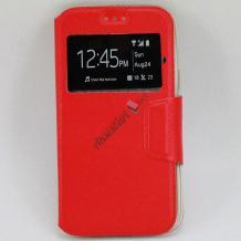 Кожен калъф Flip тефтер S-view със стойка за Telenor Smart Mini II / Telenor Smart Mini 2 - червен / Flexi