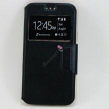 Кожен калъф Flip тефтер S-view със стойка за Telenor Smart Plus II / Telenor Smart Plus 2 - черен / Flexi