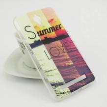 Силиконов калъф / гръб / TPU за Coolpad Porto S E570 - Summer Love