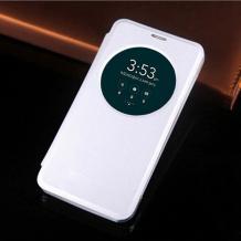 Кожен калъф Flip тефтер S-View за Asus Zenfone 3 ZE552KL (5.5) - бял / Flexi