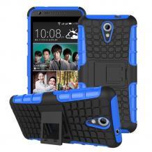 Силиконов гръб TPU Hybrid с твърда част и стойка за HTC Desire 620 - черен със синьо