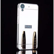 Луксозен алуминиев бъмпер с твърд гръб за HTC Desire 650 - сребрист / огледален