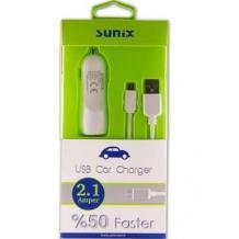 Зарядно за кола SUNIX DC 12V - 24V / 2.1A + iOS (iPhone) usb кабел - бяло
