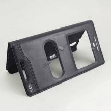 Кожен калъф Flip тефтер S-View New Face за HTC Desire 628 - тъмно син