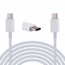 USB кабел за зареждане и пренос на данни Type C към Type C - бял