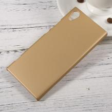 Луксозен твърд гръб за Sony Xperia XA1 - златист