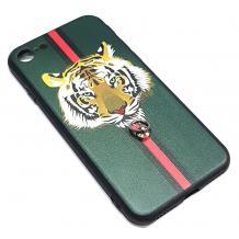 Луксозен твърд гръб за Apple iPhone 7 / iPhone 8 - зелен / Tiger