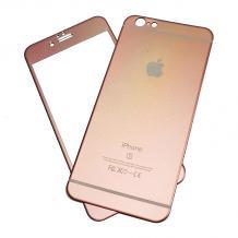 Алуминиев скрийн протектор 360° за Apple iPhone 6 / iPhone 6S - Rose Gold / лице и гръб