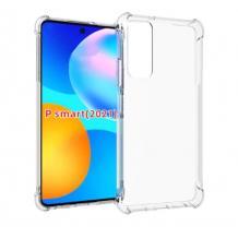 Удароустойчив силиконов калъф / гръб / TPU за Huawei P Smart 2021- прозрачен