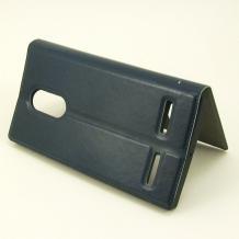Кожен калъф Flip тефтер S-view със стойка за Lenovo K6 - тъмно син / Flexi