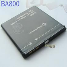 Оригинална батерия за Sony Xperia S / Sony Xperia T 1750 mAh BA800