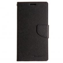 Луксозен кожен калъф Flip тефтер със стойка MERCURY Fancy Diary за HTC Desire 620 - черен