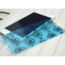 Удароустойчив скрийн протектор / FLEXIBLE Nano Screen Protector / за дисплей на Huawei P10 Lite