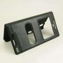 Кожен калъф Flip тефтер S View New Face за HTC Desire 628 -черен