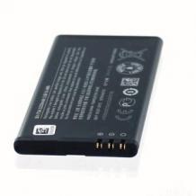 Оригинална батерия BV-T5 за Microsoft Lumia 640 - 2220mAh