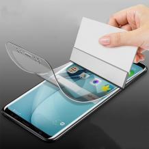 3D full cover Hydrogel screen protector за Apple iPhone XS Max / Извит гъвкав скрийн протектор Apple iPhone XS Max - прозрачен