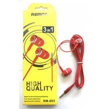 Оригинални стерео слушалки Remax RM-603 / handsfree / - червени