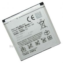 Оригинална батерия SONY ERICSSON BA700 - Sony Ericsson Xperia Neo, Xperia neo V, Xperia Pro, Xperia ray