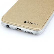 Луксозен кожен калъф Flip тефтер S-View UFO със стойка за Sony Xperia Z1 Compact - златен