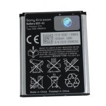 Оригинална батерия Sony Ericsson BST-43 - Sony Ericsson T715, TXT, TXT Pro, Sony Ericsson Yari