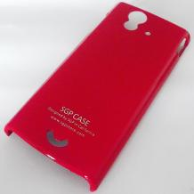 Твърд гръб / капак / SGP за Sony Ericsson Xperia Ray / ST18i - червен