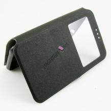 Кожен калъф Flip тефтер S-view със стойка за Telenor Smart Plus II / Telenor Smart Plus 2 - Flexi / черен