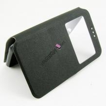 Кожен калъф Flip тефтер S-view със стойка за Telenor Smart II / Telenor Smart 2 - Flexi / черен