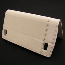 Кожен калъф Flip тефтер S-view SS Case със стойка за Sony Xperia E3 - бял
