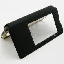 Кожен калъф Flip тефтер S-View със стойка за Sony Xperia Z1 Compact D5503 - черен / iNOTE